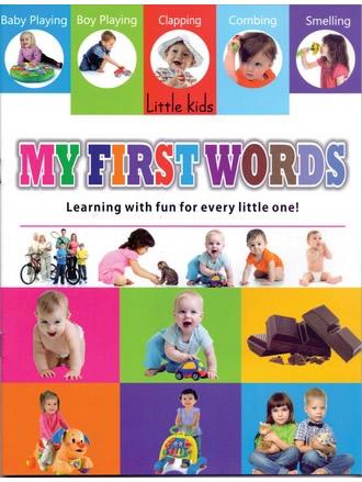 LITTLE KIDS BOOK MY FIRST WORDS