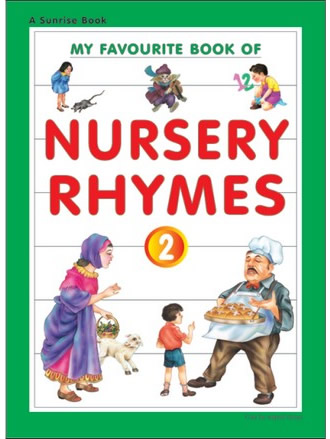 MY FAVOURITE BOOK OF NURSERY RHYMES-2