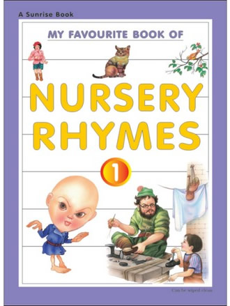 MY FAVOURITE BOOK OF NURSERY RHYMES-1