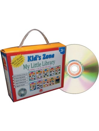 KIDS ZONE (MY LITTLE LIBRARY)