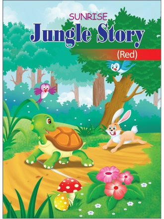 JUNGLE STORY (RED)