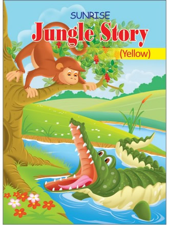 JUNGLE STORY (YELLOW)
