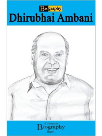 DHIRBHAI AMBANI
