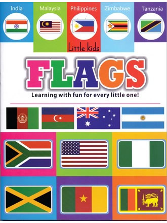 LITTLE KIDS BOOK FLAGS